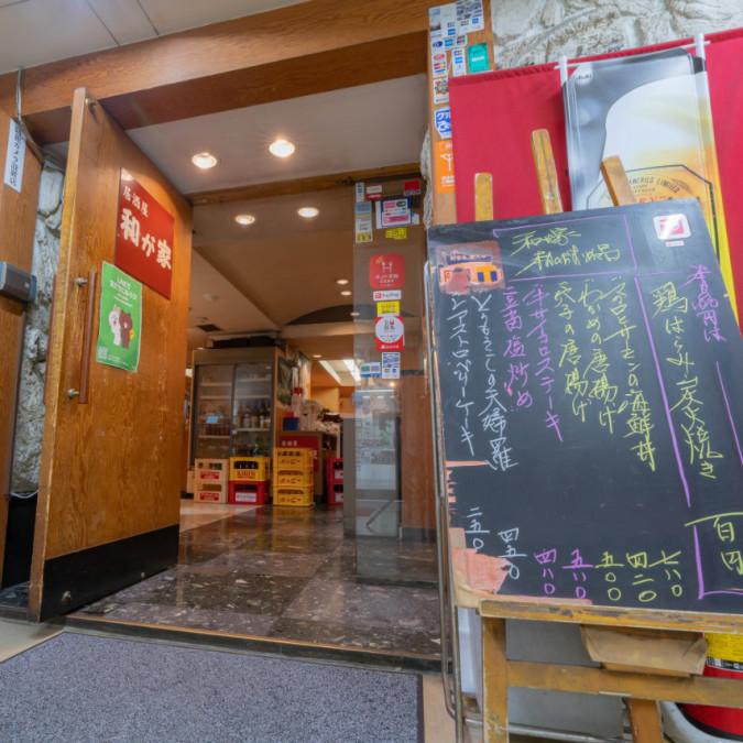激安100円メニューと飲み放題時間無制限のお店